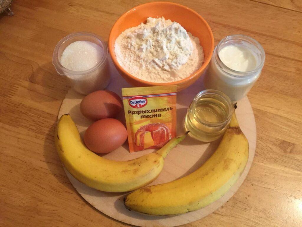 Йогуртовый кекс с бананом