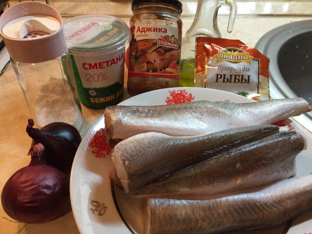 Рыба Снежная, запечённая в духовке