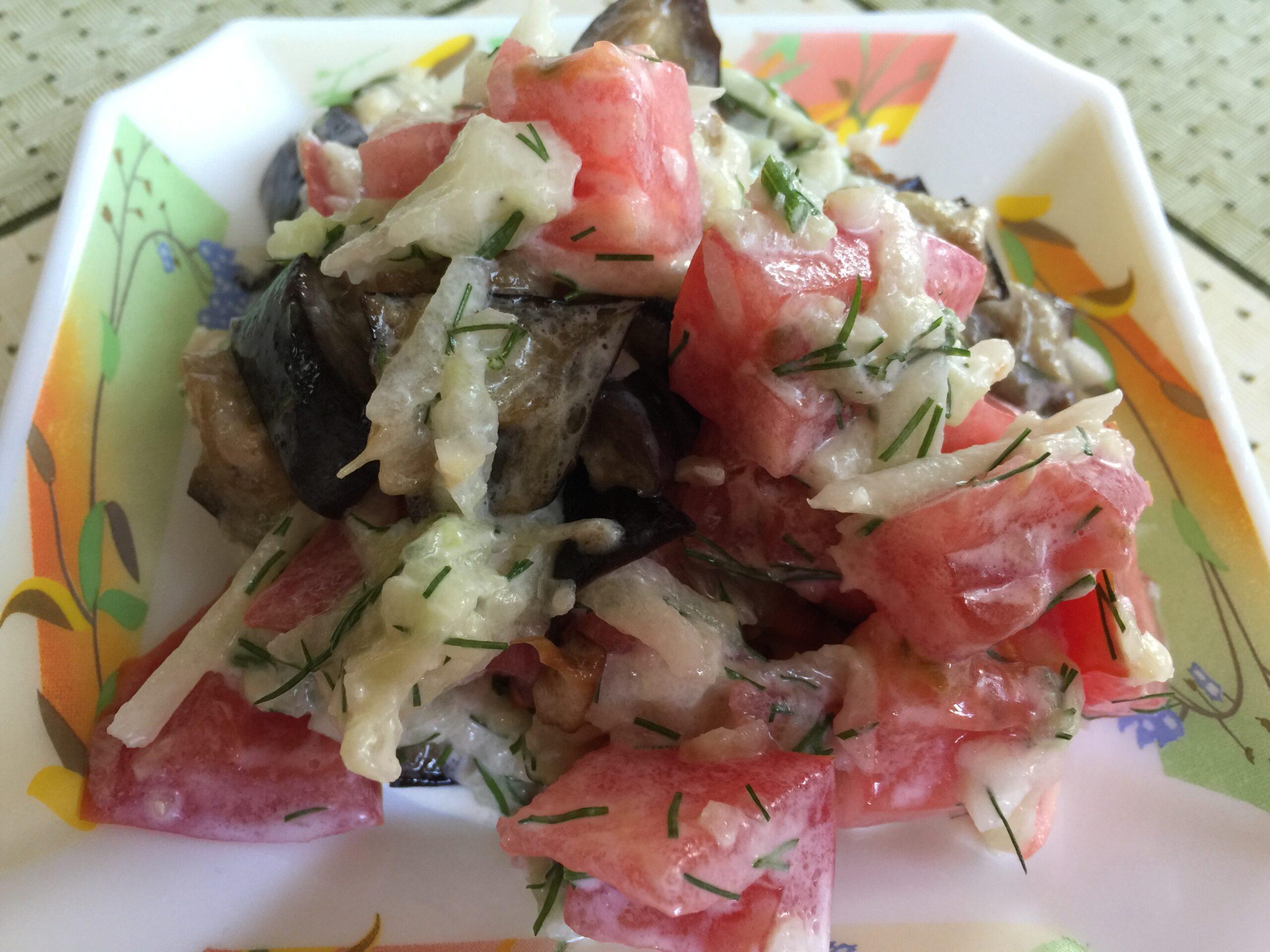 Овощной салат с баклажаном